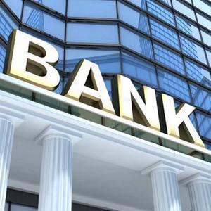 Банки Нижнедевицка