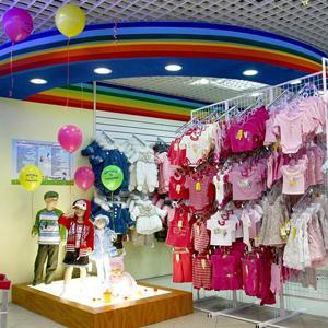 Детские магазины Нижнедевицка