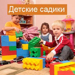 Детские сады Нижнедевицка