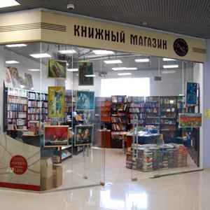 Книжные магазины Нижнедевицка