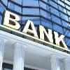 Банки в Нижнедевицке