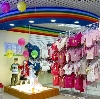 Детские магазины в Нижнедевицке