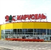 Гипермаркеты в Нижнедевицке