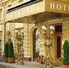 Гостиницы в Нижнедевицке