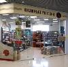 Книжные магазины в Нижнедевицке