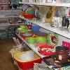 Магазины хозтоваров в Нижнедевицке
