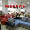 Магазины мебели в Нижнедевицке