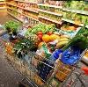 Магазины продуктов в Нижнедевицке