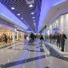 Торговые центры в Нижнедевицке