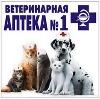 Ветеринарные аптеки в Нижнедевицке