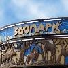 Зоопарки в Нижнедевицке