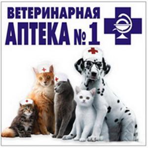 Ветеринарные аптеки Нижнедевицка